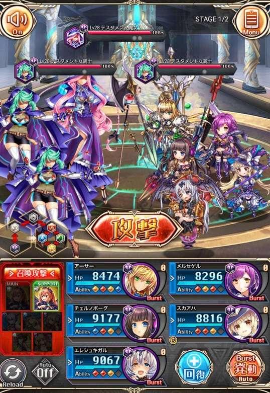 神姫プロジェクトA_バトル画面