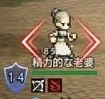 オクトラ_歴戦の槍