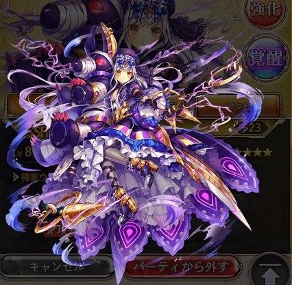 神姫プロジェクト_戦闘力60000